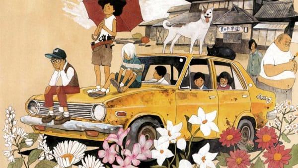 """""""Love is all you need"""": i manga di Taiyō Matsumoto in mostra allo Spazio Fumetto dal 16 febbraio, gratis"""