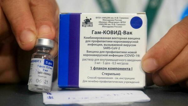 Il vaccino russo, Ansa